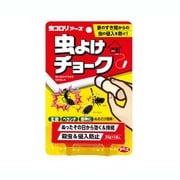 虫コロリアース 虫よけチョーク [24g]