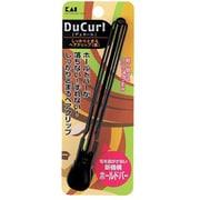 HC-0668 [DuCurl デュカール しっかり止まるホールドヘアクリップ(黒)]