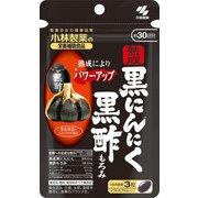 熟成黒にんにく 黒酢もろみ 90粒入り 約30日分 [小林製薬の栄養補助食品]