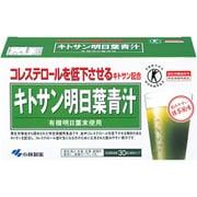 キトサン明日葉青汁30袋 [30袋]