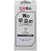 ミスターパオン セブンエイト 7 自然な黒色 [男性用白髪染め]