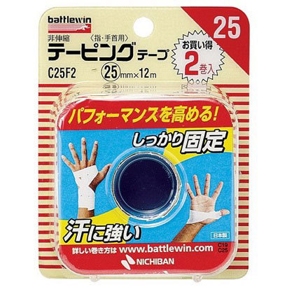 バトルウィン テーピングテープ 25mm×12m 2ロール [テーピングテープ]
