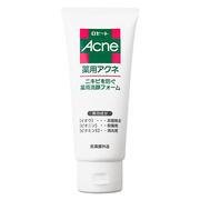 薬用アクネ洗顔フォーム 130g [医薬部外品]