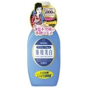 明色 薬用ホワイトモイスチュアローション 170mL [医薬部外品]