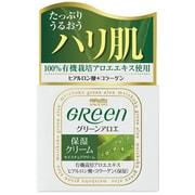 明色 グリーンモイスチュアクリーム 48g [高保湿クリーム]