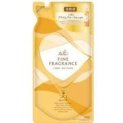 ファーファ ファインフレグランス ボーテ プライムフローラルの香り 詰替 500ml [柔軟剤]