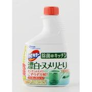 カビキラー 除菌@キッチン 漂白・ヌメリとり 400g つけかえ