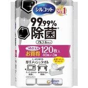 シルコット99.99%除菌ウェットティッシュ アルコールタイプ つめかえ用 40枚×3パック