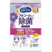 シルコット除菌ウェットティッシュ アルコールタイプ つめかえ用 40枚×3パック