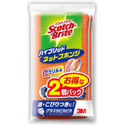 HBNT-75E 2PM [ハイブリッドネットスポンジ2個入り オレンジ]