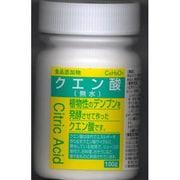 クエン酸 100g [食品添加物]