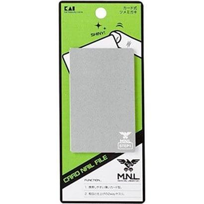 HC2110 [カード式爪磨き]