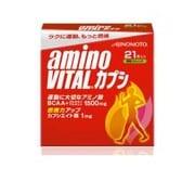 カプシエイト21本入箱 16AM-2350 [スポーツ・ビタミン粉末飲料]