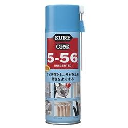 5-56無香性 330ml [5-56無香性 330ml]