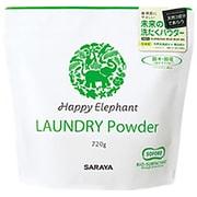 Happy Elephant ハッピーエレファント [ランドリーパウダー 洗濯用 720g]
