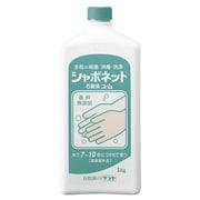 シャボネット石鹸液ユ・ム [1kg]