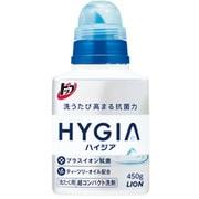 HYGIA(ハイジア) ミンティー・グリーンの香り  本体 450g