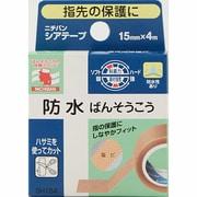 シアテープ 15mm×4m [医療用補助テープ]
