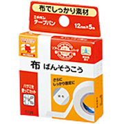 テープバン 12mm×5m [医療用補助テープ]