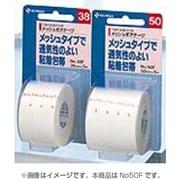 メッシュポアテープ 50mm×5m [粘着包帯]