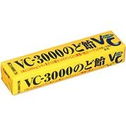 VC-3000のど飴スティック [健康食品 のど飴]