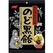 のど黒飴 [健康食品 のど飴]