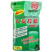 大麦若葉100%スタンドパック [健康食品]