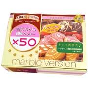 マーブルバージョン 豆乳おからマンナンファイバークッキー [12袋]