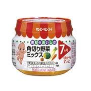 瓶詰 角切り野菜ミックス 70g [対象月齢:7ヶ月頃~]