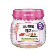瓶詰 さけ野菜雑炊 100g [対象月齢:9ヶ月頃~]