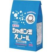 粉石けんスノール 紙袋 洗濯用石鹸 1kg [粉末洗剤]