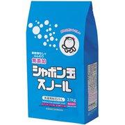 粉石けんスノール 紙袋 洗濯用石鹸 2.1kg [粉末洗剤]