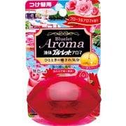 液体ブルーレットおくだけアロマ フローラルアロマの香り つけ替用