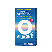 O2オールインワン2P [O2ハードコンタクトレンズ用洗浄剤]