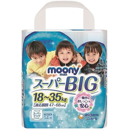 ムーニーマン スーパーBig 男の子用 14枚 [紙おむつ パンツタイプ]