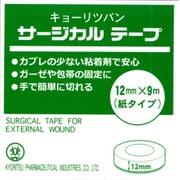 サージカルテープ [12mm×9m]