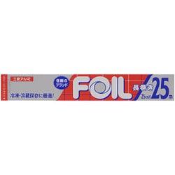 長巻ホイル 25×25M