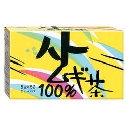 ハトムギ茶100% 5G×52包 [健康茶]