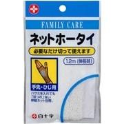 FCネットホータイ手先・ひじ用