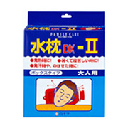 FC水枕DX-II 大人用