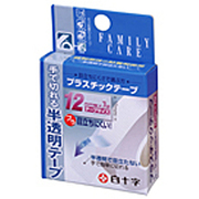 FCプラスチックテープ 12mm×7m [巻絆創膏]