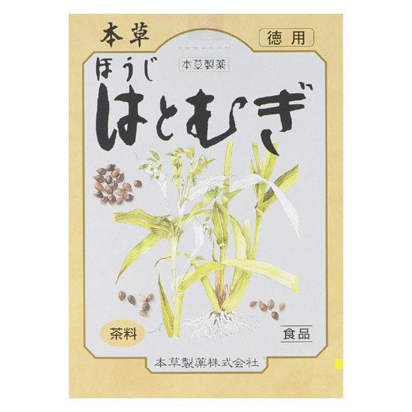 本草ほうじ はとむぎ(徳用) 12g×32包