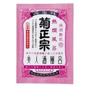 美人酒風呂 熱燗風呂 甘い果実の香り 60ml