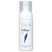 コラージュA フェイシャルソープ 泡タイプ洗顔料 150ml (オイリー肌用)