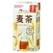 飲みたいぶんだけ 麦茶 1.2g×10包 [対象月齢:1ヶ月頃~]