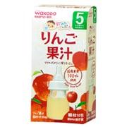 飲みたいぶんだけ りんご果汁 5g×10包 [対象月齢:5ヶ月頃~]