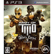 Army of TWO(アーミー オブ ツー) ザ・デビルズカーテル [PS3ソフト]