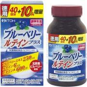 ブルーベリールテインプラス 300mg×132粒 [機能性食品]