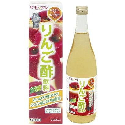 ビネップル りんご酢飲料 720ml [ストレートタイプ 健康飲料]