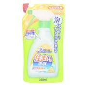 ニチゴーすまいの洗剤 詰替 350ml [住居洗剤]